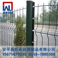 园艺护栏网 三角折弯护栏网厂 交通围栏
