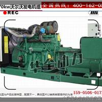 沃尔沃370kw/370千瓦柴油发电机报价