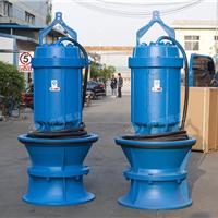 厂家直销1200大口径潜水轴流泵