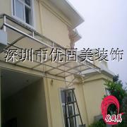供应深圳遮阳棚阳台不锈钢遮阳棚订做
