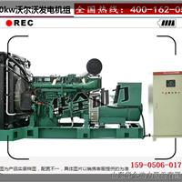 最新500kw沃尔沃静音箱式柴油发电机价格