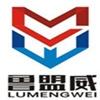 山东鲁盟威金属科技有限公司