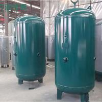 供应空气储罐 压力储罐 空气压缩罐