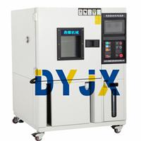 鼎耀机械DY-80-880S锌锰电池恒温恒湿试验机