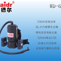 清理飞机机舱用背包式WD6L锂电池电瓶吸尘器