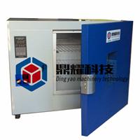 供应北京鼎耀机械DY-70A茶叶烤箱