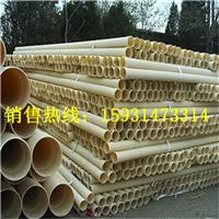 山东热卖PVC双壁波纹管打孔管110