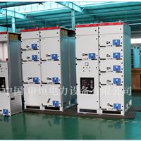 供应GCS抽屉式配电柜/GCS抽出式低压开关柜