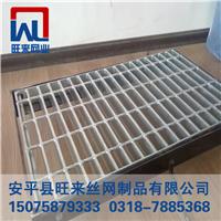 地沟格栅板价格 格栅板规格 沟槽盖板