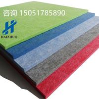 江苏聚酯纤维吸音板首选厂家 优质板批发