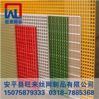 玻璃钢格栅板 玻璃钢格栅板 集水盖板