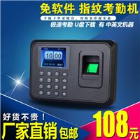 供应彩屏指纹考勤机 免软件指纹机