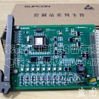 供应全新正品浙江中控信号输入卡XP369