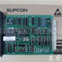 供应全新正品浙江中控数据转发卡SP233