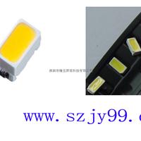 供应3014灯珠|3014贴片LED|3014贴片12-14lm