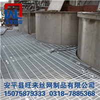 平台格栅板 镀锌钢格栅板 集水坑盖板