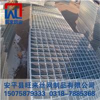 防腐蚀格栅板 化工厂网格板 镀锌沟盖板
