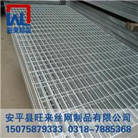 造纸厂踏步板 地沟盖板 异型格栅板定制