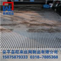 洗车格栅厂家 玻璃钢格栅厂 排水井盖