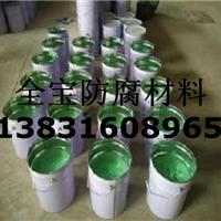 供应耐高温乙烯基玻璃鳞片防腐胶泥价格