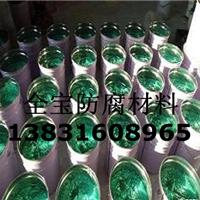 供应乙烯基玻璃鳞片阻燃胶泥 施工简单价格