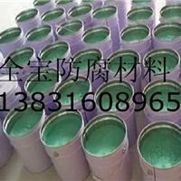 供应乙烯基玻璃鳞片防腐胶泥 价格