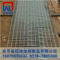 操作平台格栅板 防水格栅板 水沟盖板规格