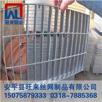 金属格栅盖板 格栅连锁板 热镀锌钢格板