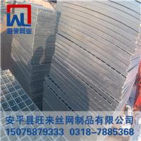 镀锌钢格板生产厂家 钢格栅板 钢板踏步板