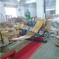 东莞市永宝铜业有限公司