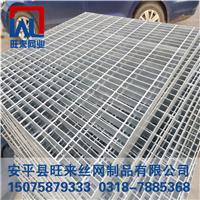 钢格栅板型号 车载泵踏步板 通道盖板