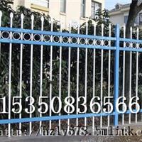 供应锌钢护栏网栅栏式围网生产厂家