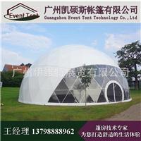 半圆球形餐厅酒店帐篷设计