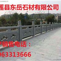 供应花岗岩桥栏杆  桥栏杆多少钱一米