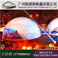 供应海口球形篷房