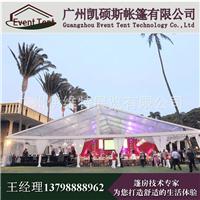 广州透明婚宴篷房帐篷