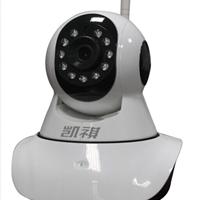 龙岩智能监控摄像头供应商 红外监控摄像头