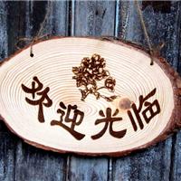 厂家定做带皮不开裂原木片 挂牌标示原木片
