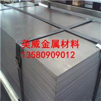 美威供应热扎钢SPHC,SS400酸洗板卷