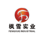 河南枫雪实业股份有限公司