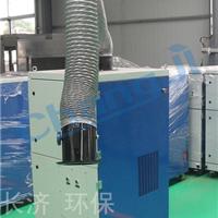 山东淄博如何改善车间电焊烟尘环境?