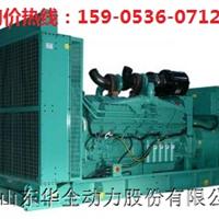 供应75kw玉柴发电机