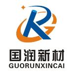 洛阳国润新材料科技股份有限公司PE部