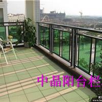 供应东台热镀锌阳台护栏,中晶专业生产