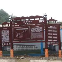 【来图定制】深圳标识工厂专业制作-宣传栏