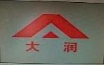 邯郸市大润紧固件制造有限公司