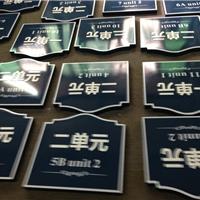 【来图定制】深圳标识工厂专业制作-科室牌