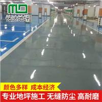 丽水耐磨地坪/环氧地坪/丽水停车场地坪施工