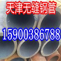 国内Q345D无缝钢管反倾销力度有几何?