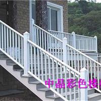 连云港锌钢楼梯扶手厂价供应,专业生产